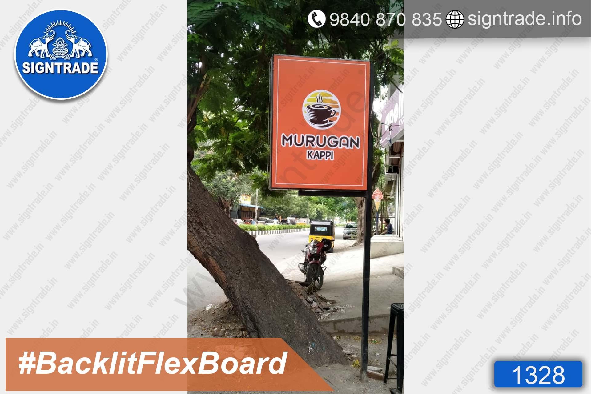 Murugan Coffee Shop - Kodambakkam - Chennai