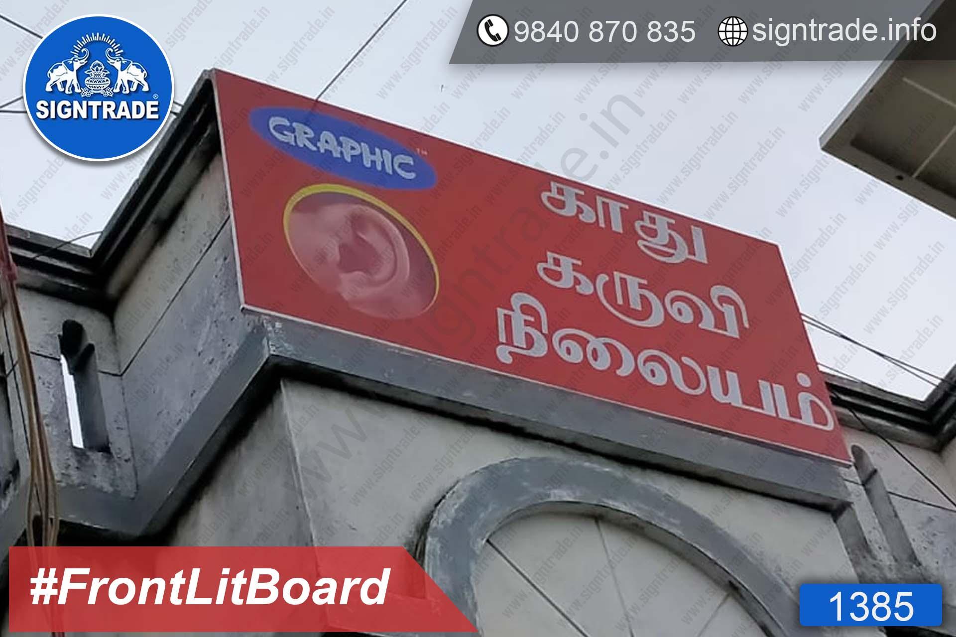 Graphic Hearing Aids, Nanganallur, Chennai - 1385, Flex Board, Frontlit Flex Board, Star Frontlit Flex Board, Frontlit Flex Banners, Shop Front Flex Board, Shop Flex Board