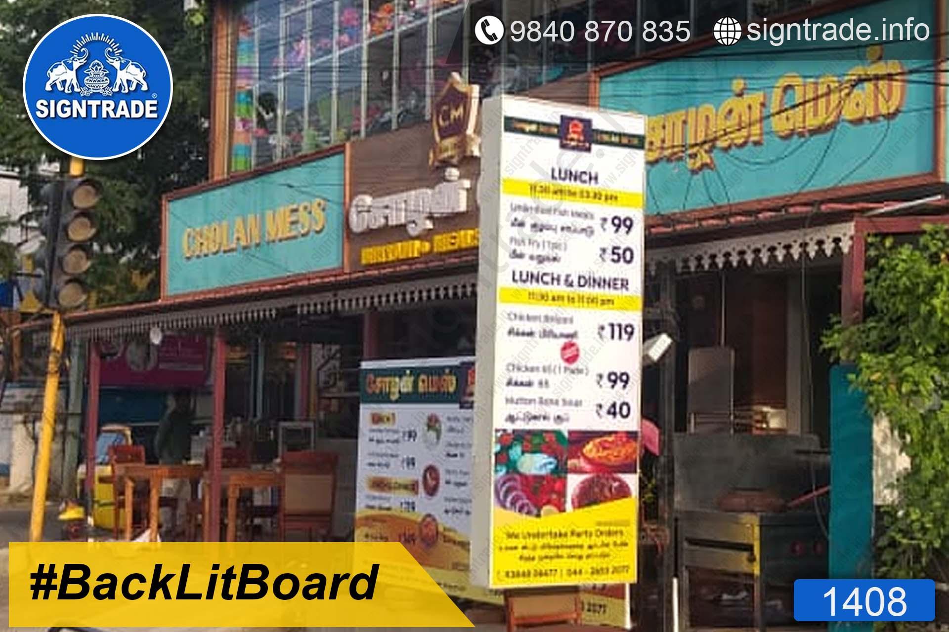 Cholan Mess - 1408, Flex Board, Backlit Flex Board, Star Backlit Flex Board, Backlit Flex Banners, Shop Front Flex Board, Shop Flex Board