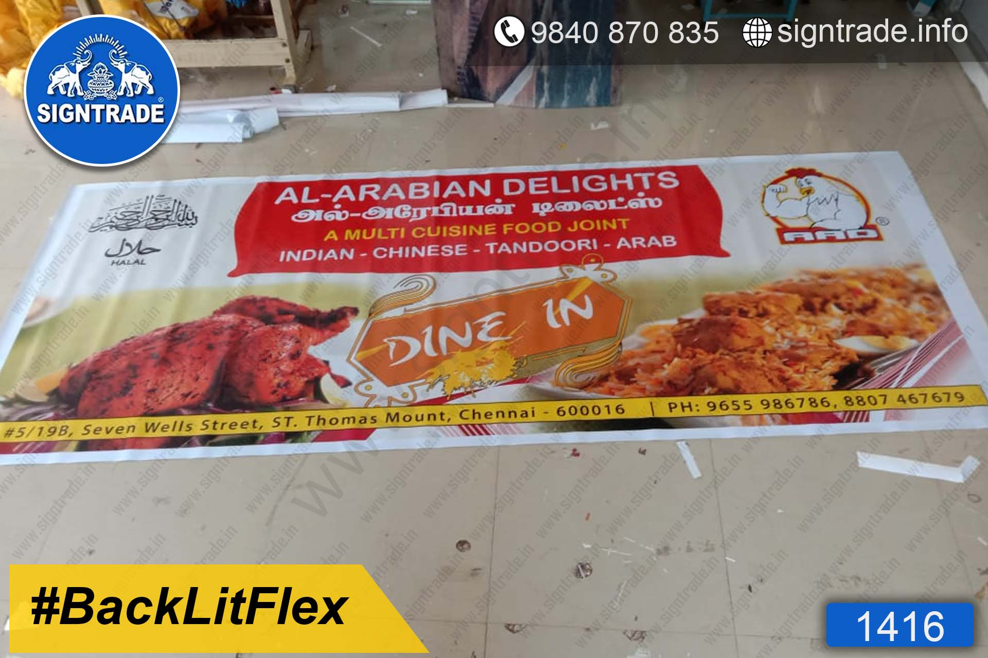 Al Arabian Delights Restaurant - 1416, Flex Board, Backlit Flex Board, Star Backlit Flex Board, Backlit Flex Banners, Shop Front Flex Board, Shop Flex Board