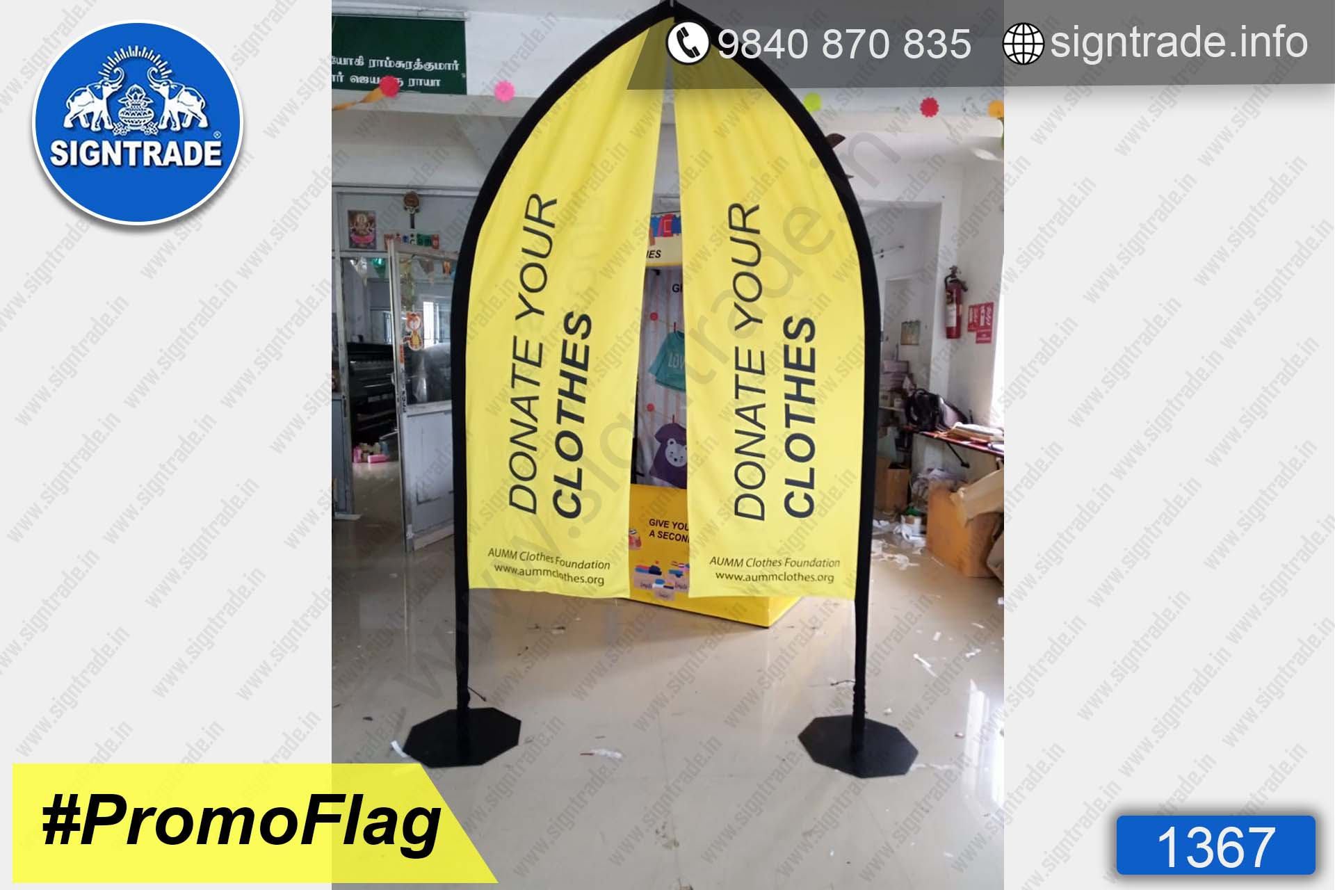 Donate Your Clothes - 1367, Flags, Flag, Promo Flag, Promotional Flags, Promotional Flag
