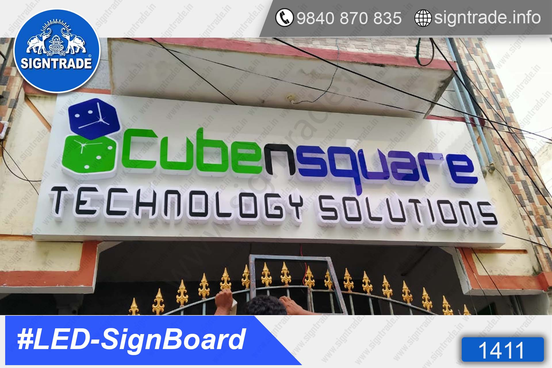 Cube n Square Technology Solutions - 1411, LED Sign Board, Sign Board, Acrylic Sign Board, Glow Sign Board, Custom Sign Board