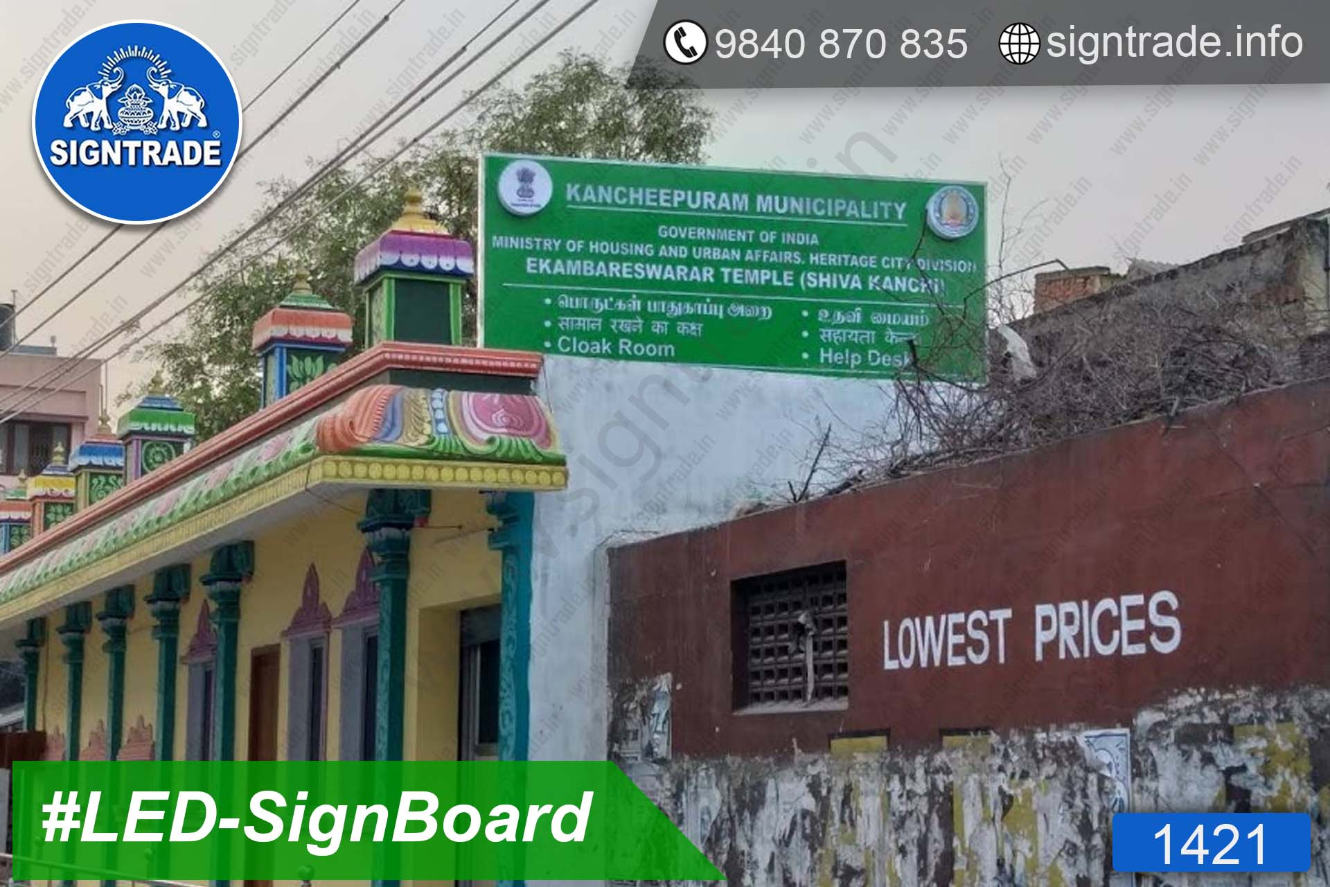 Kancheepuram Municipality (GOVT of India)- 1421, LED Sign Board, Sign Board, Acrylic Sign Board, Glow Sign Board, Custom Sign Board