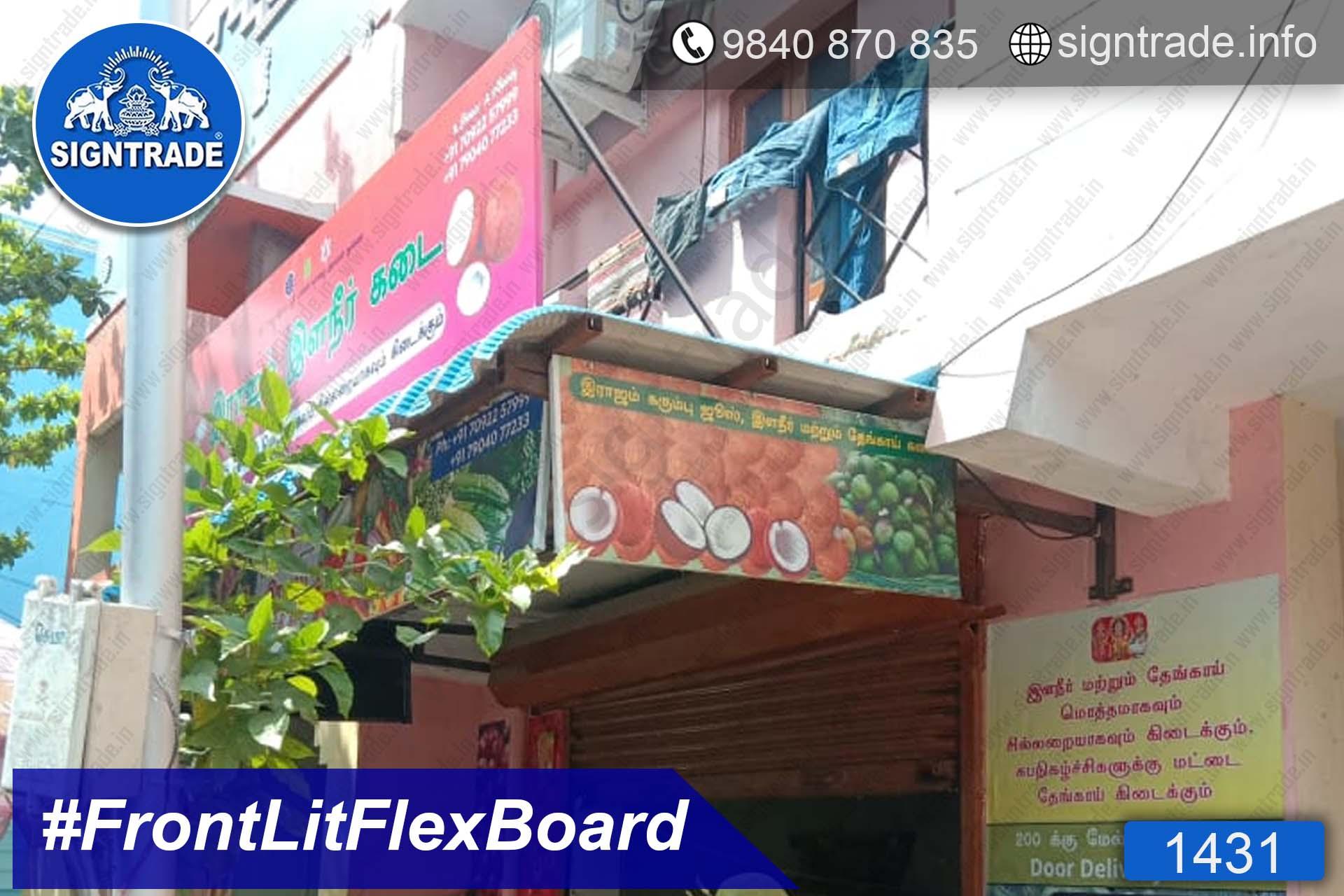 1431, Flex Board, Frontlit Flex Board, Star Frontlit Flex Board, Frontlit Flex Banners, Shop Front Flex Board, Shop Flex Board, Star Flex